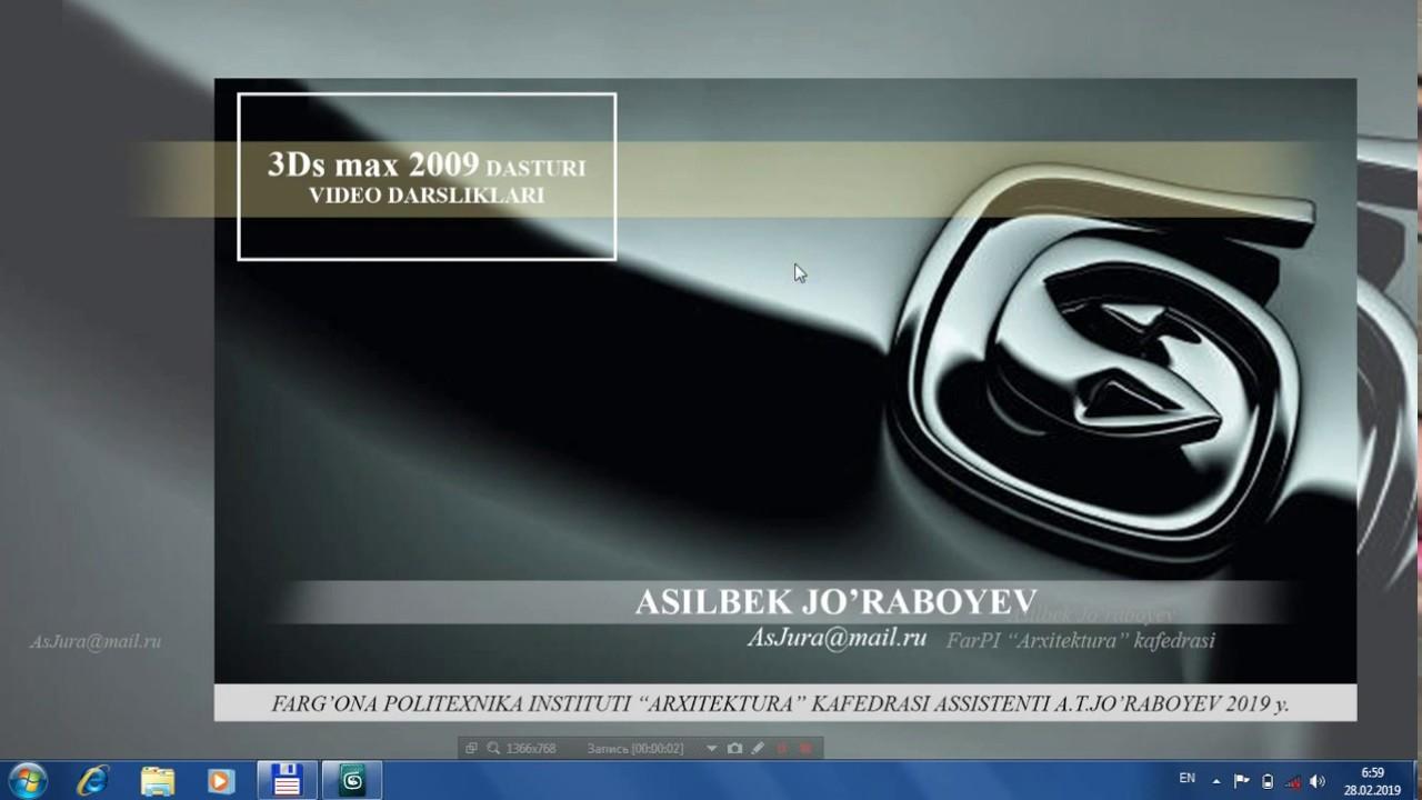 Autodesk 3ds Max 2009: 1-Dars. Interfeys bilan tanishuv