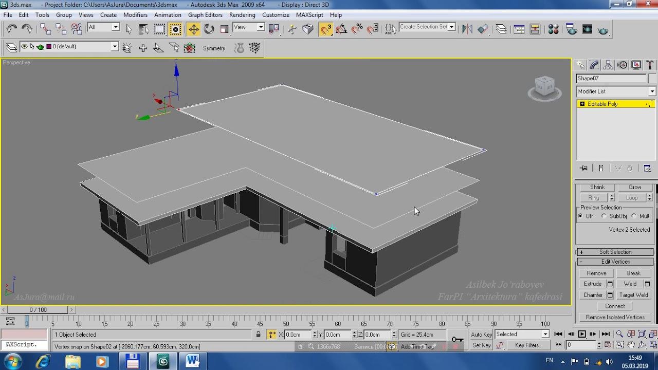 Autodesk 3ds Max 2009: 5.1-Dars. Obyektlarni birlashtirish