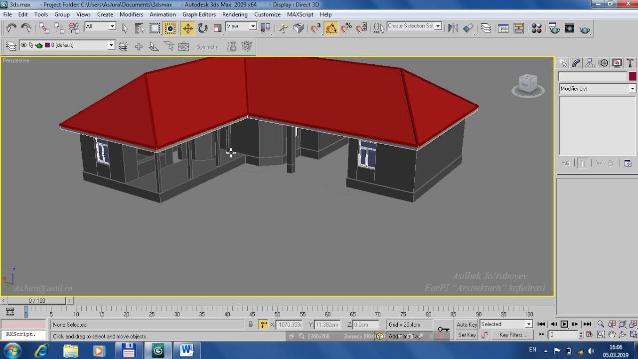 Autodesk 3ds Max 2009: 5.2 Dars. Obyektlarni birlashtirish