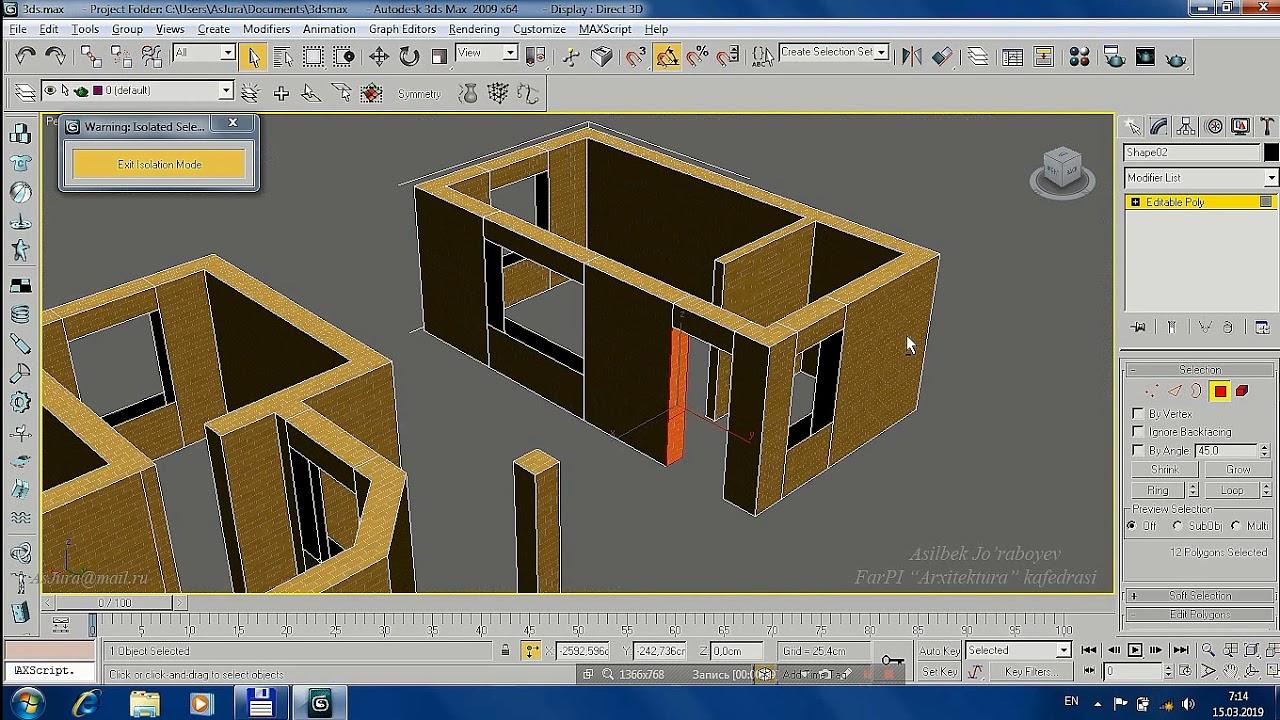 Autodesk 3ds Max 2009: 9-Dars. Material berishni tugatish