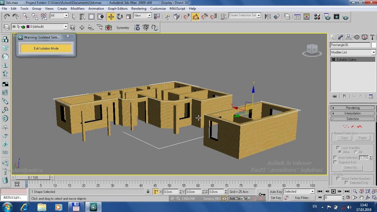 Autodesk 3ds Max 2009: 11-Dars Tarnov yasash va bevel profil