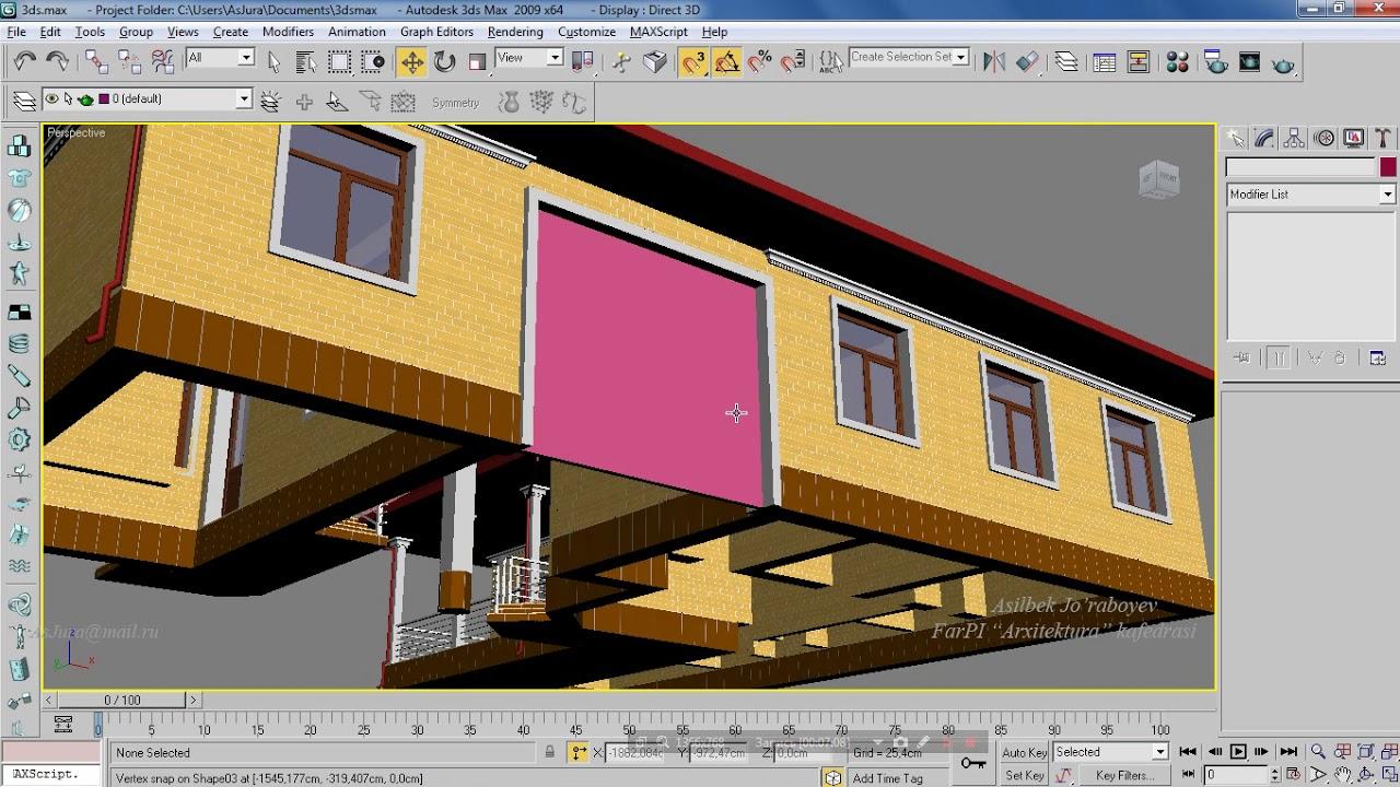 Autodesk 3ds Max 2009: 12-Dars Darvoza va bruschatka chiqarish