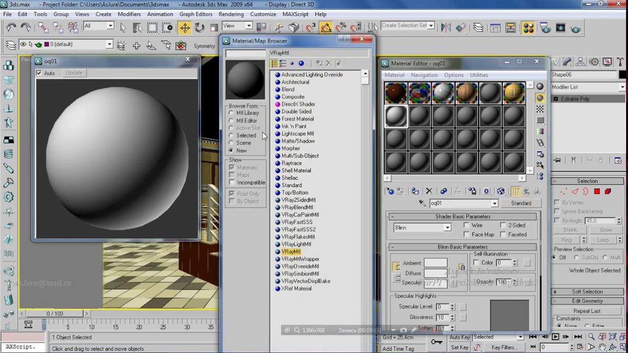 Autodesk 3ds Max 2009: 14-Dars. Render va vraymtl material