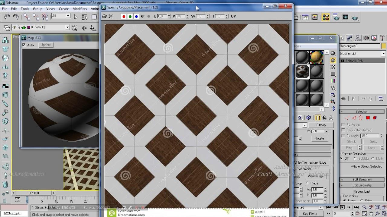 Autodesk 3ds Max 2009: 15-Dars. Landshaftda butalar qo'yish va render