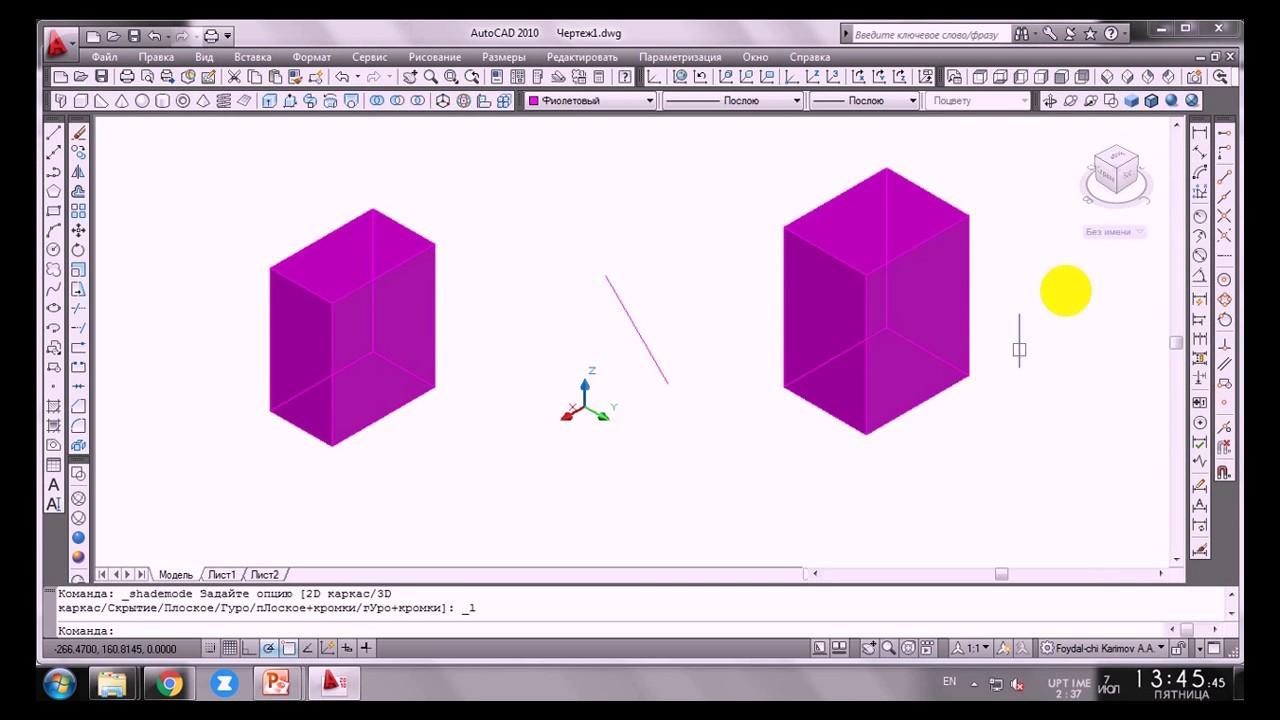 Kompyuter grafikasi 2-kurs, 3-mavzu TTYeSI