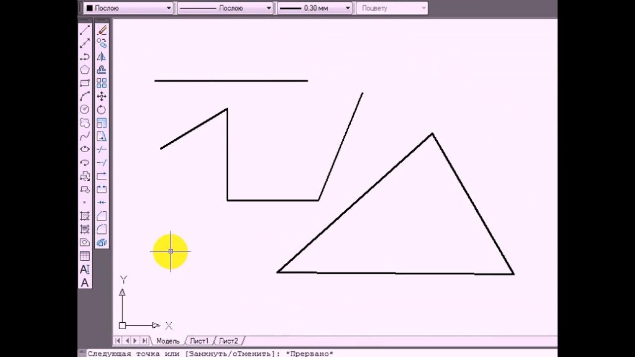 Kompyuter grafikasi 2-mavzu (AutoCAD dasturida) TTYeSI