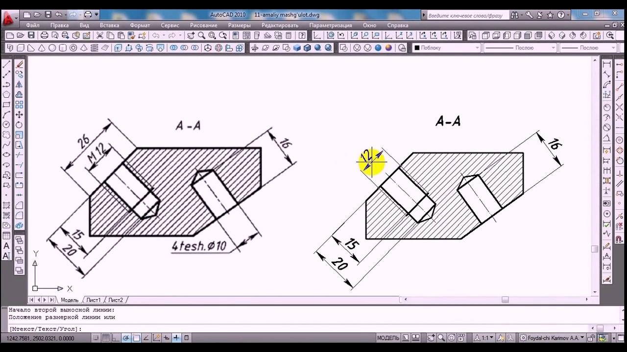 Kompyuter grafikasi 12-mavzu