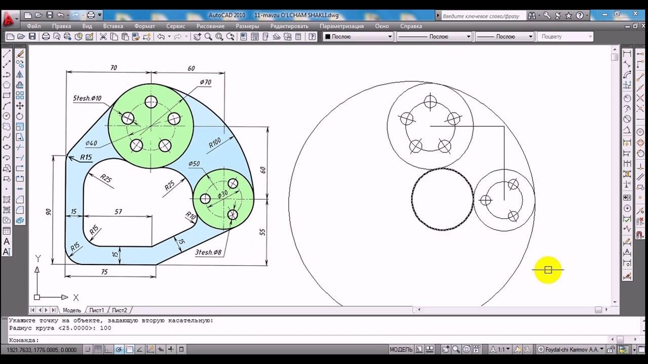 Kompyuter grafikasi 14 - mavzu TTYeSI