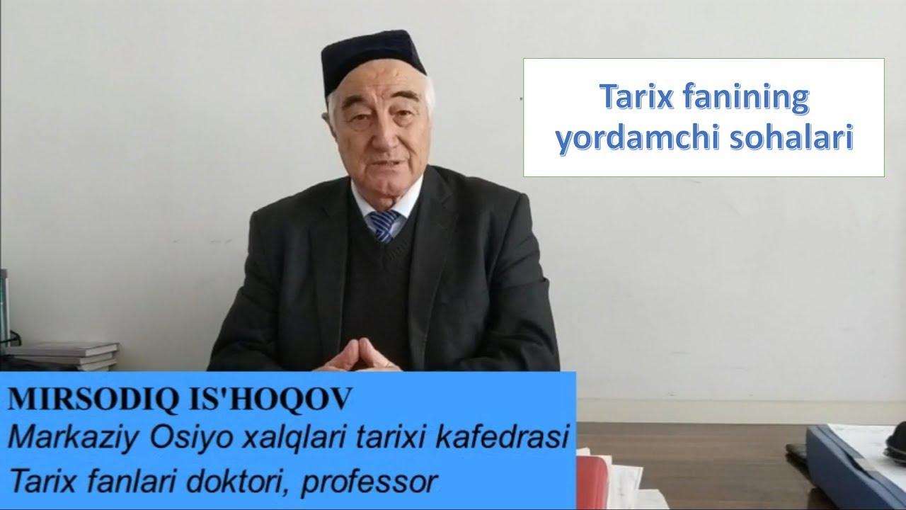 Tarix fanining yordamchi sohalari (1-dars)