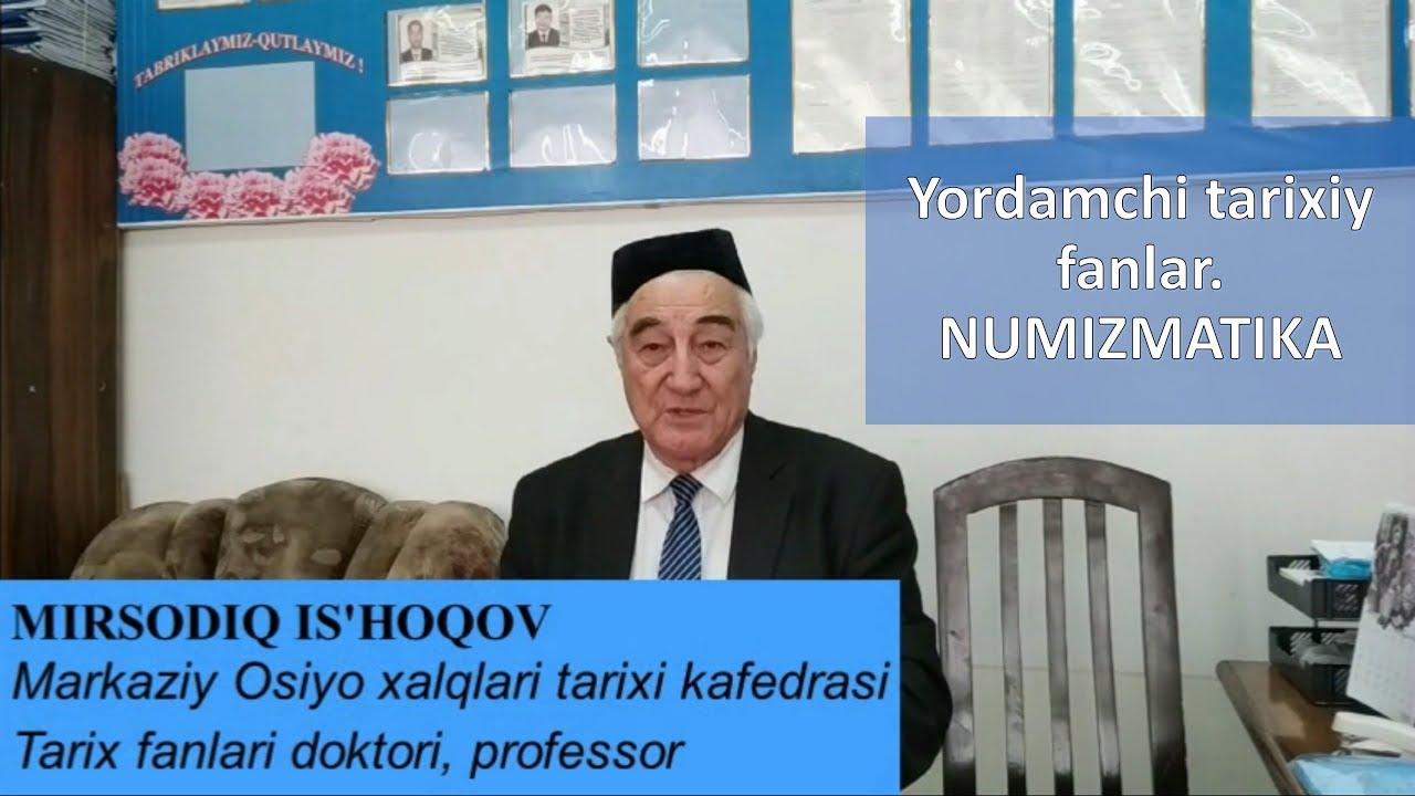 Yordamchi tarixiy fanlar.  Numizmatika (2-dars)