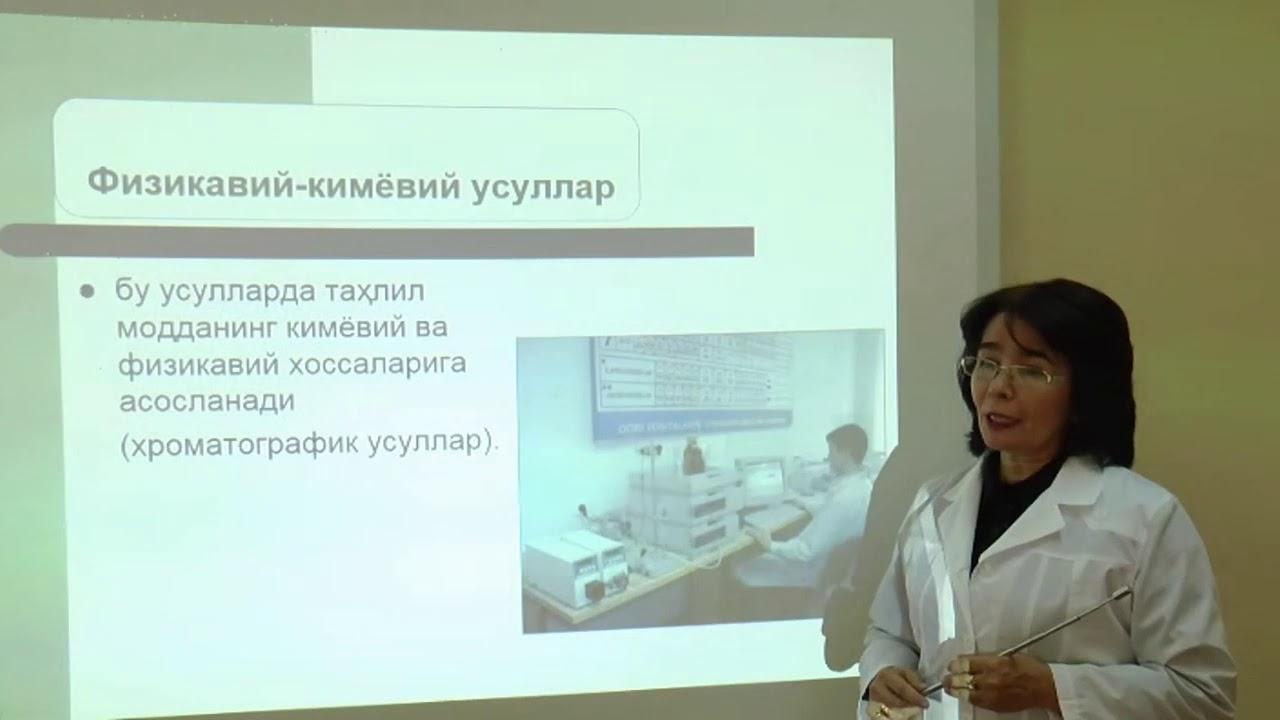 Farmatsevtik kimyo fani va uning mohiyati, asosiy vazifalari (1-ma'ruza)