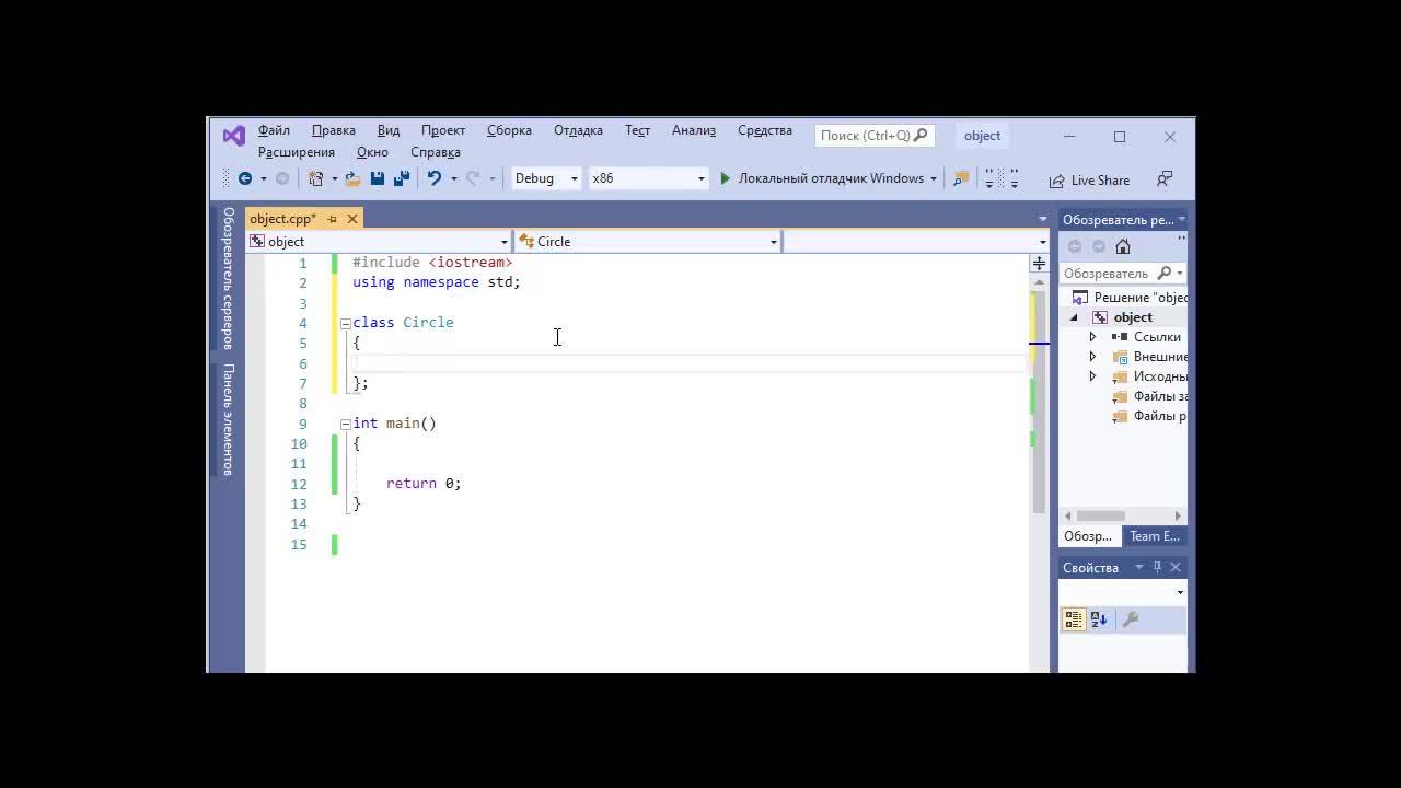 Идея объектно-ориентированного программирования.